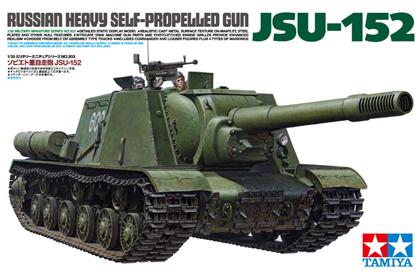 Russian Heavy Self Propelled Gun, JSU-152