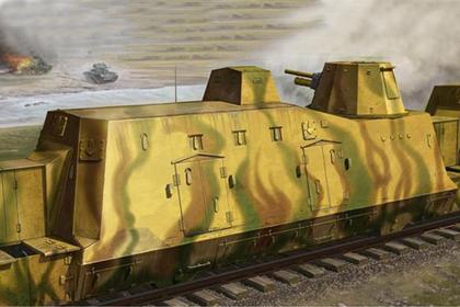German Geschützwagen