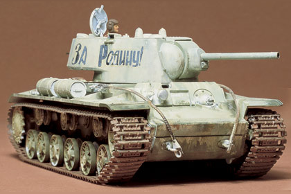Russian Heavy Tank, KV-1 Type C