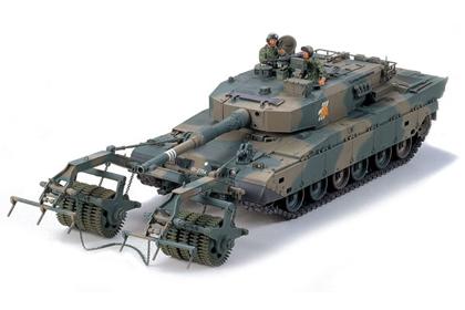 JGSDF Type 90 Tank w/Mine Rolle