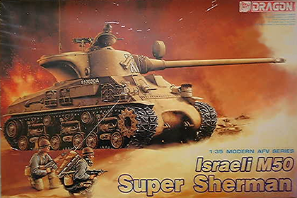 Israeli M-50, Super Sherman