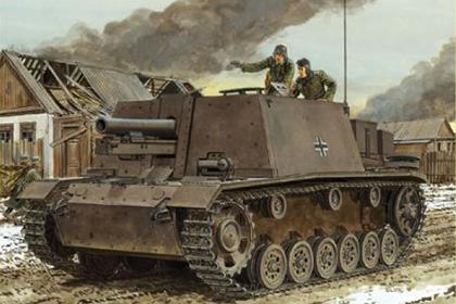 German s.IG.33 auf Fahrgestell Pz.Kpfw.III