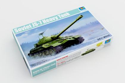 Russian Heavy Tank JS-7
