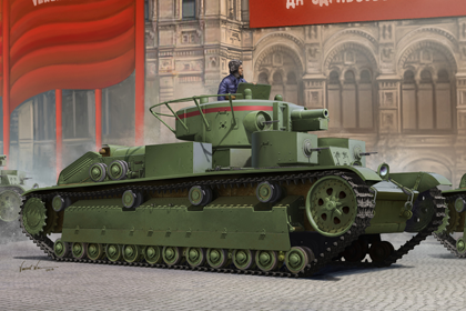 Russian T-28 Medium Tank - Early version