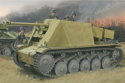 German 5cm PaK 38 auf Pz.Kpfw.II (Sf)