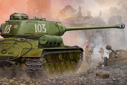 Russian JS-2 Heavy Tank