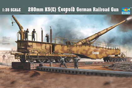 German 280mm, Railroad Gun, Leopold