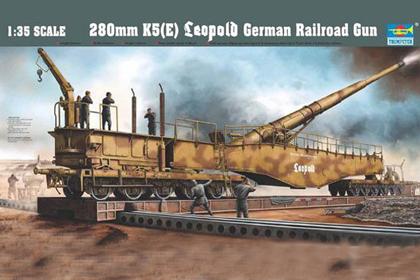 German 280mm, Railroad Gun, Leopold