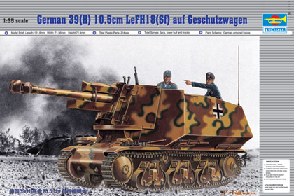 German Geschützwagen, 39H 10,5 cm LeFHI8