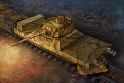 German Panzerjägerwagen, volume 1