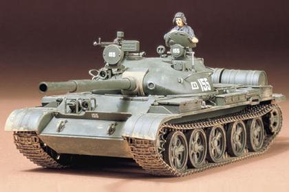 Russian Medium Tank, T-62 A