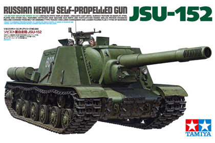 Russian Heavy Self Propelled Gun, JSU-152