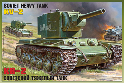 Russian Heavy Tank, KV-2
