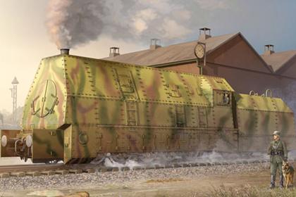 German Panzerlok BR57 Armoured Locomotive