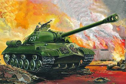 Russian Heavy Tank, JS-3M