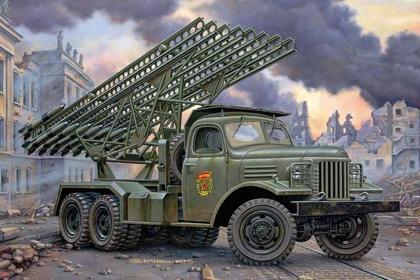 Russian BM-13, Katiusha