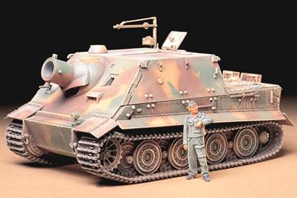 German Sturmtiger, 38cm Assault Mortar
