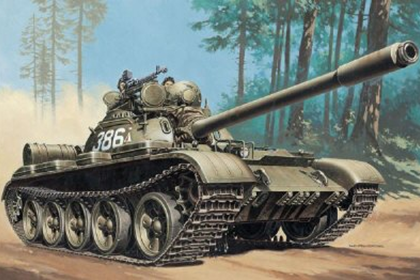 Russian Medium Tank, T-55