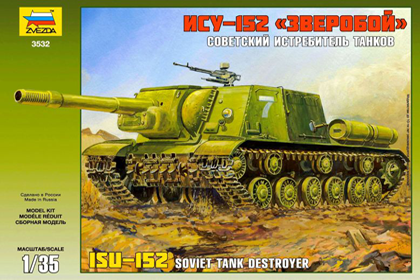 Russian Tank Destroyer ISU-152