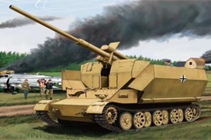 German Versuchsflakwagen für 8.8cm FlaK 41