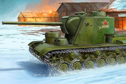 Russian KV-5 Super Heavy Tank