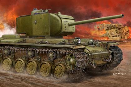 KV-220 Super Heavy Tank