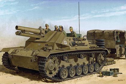 German DAK 15cm s.IG.33 auf Pz.Kpfw.III