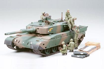 JGSDF Type 90 Tank w/ammo-loading crew